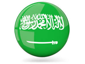 Saudi Arabia – Customs Requirements – Viva Xpress Logistics